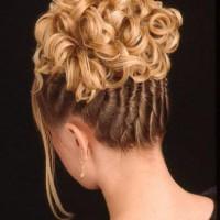 En Güzel Gelin Saçları 200x200 En Güzel Gelin Saçı Modelleri