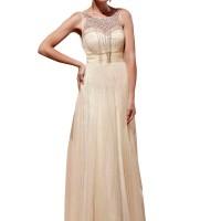 uzun nisan elbisesi modelleri 10 200x200 En Moda Uzun Nişan Elbisesi Modelleri
