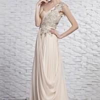 uzun nisan elbisesi modelleri 7 200x200 En Moda Uzun Nişan Elbisesi Modelleri