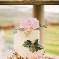 dugun pastasi modelleri 3 200x200 Düğün Pastası Modelleri